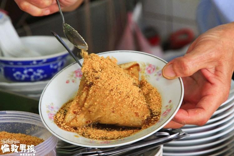 【台南端午粽子】友愛市場「郭家粽」,飄香70年的簡單好味道