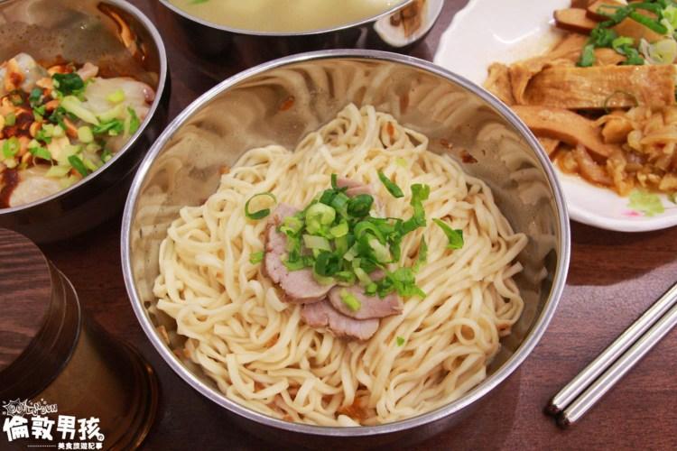 台南一點小陽春麵、意麵,傳承50年的眷村老味道