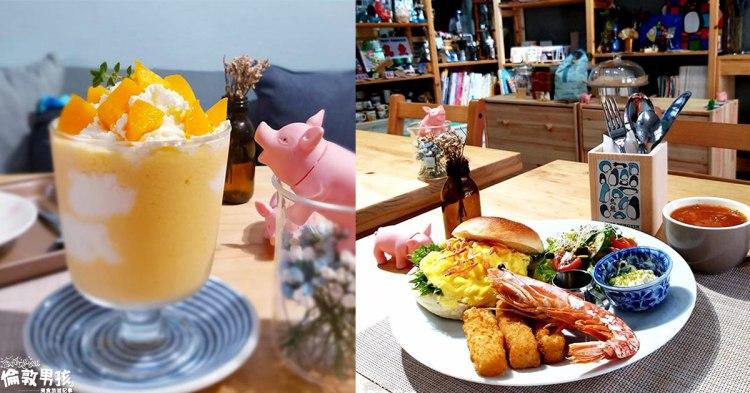 台南早午餐推薦!「鳥魚fishy penguin」手繪風咖啡店~早午餐吃得到天使紅蝦!