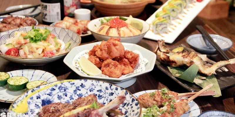 台南深夜食堂「おかんとO KAN Do大眾酒場」,保安路上的日式居酒屋!