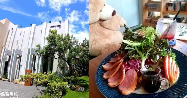 台南安平質感咖啡館「Corridor Cafe」-愜意享受早午餐的好地方