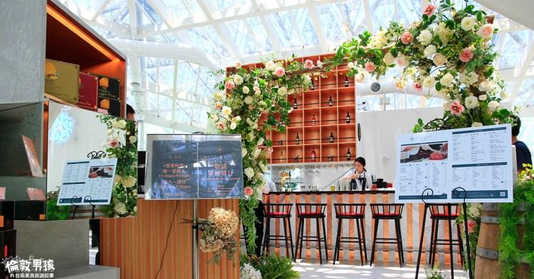 台南景觀餐酒館「LUMIÈRE 美.食光」-就在台南美術館頂樓!