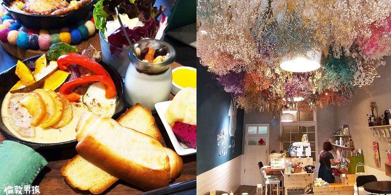 台南早午餐推薦-「就愛咖啡 J'aime Café」網美們必朝聖的乾燥花咖啡廳!