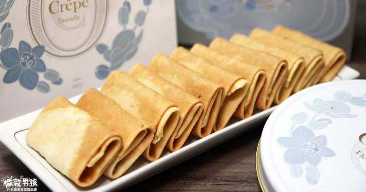 台南伴手禮「名坂奇」又推出新品啦!蕾絲薄餅輕薄酥脆,精緻包裝送禮自用兩相宜~