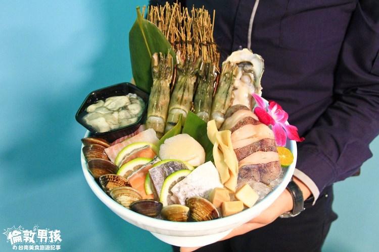 台南火鍋推薦,蒂芬妮綠主題「築間幸福鍋物」,海鮮龍王鍋~小心痛風!