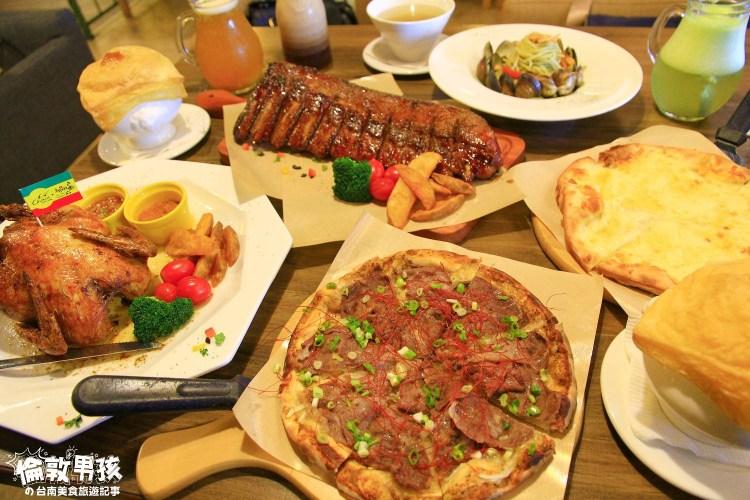 台南義式餐廳~豬肋排、烤全雞、薄脆披薩,聚餐推薦「喬義思 choice 窯烤手作廚房」!