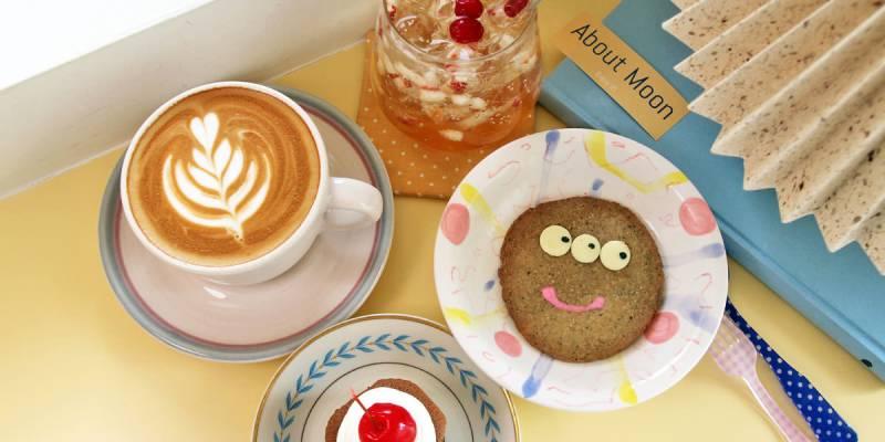 台南中西區下午茶推薦-韓系網美咖啡廳「About Moon Café」