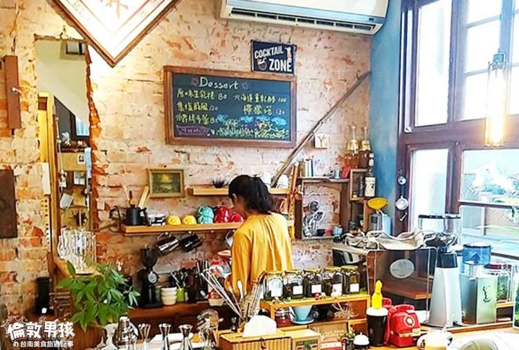台南北區 咖啡同好最愛「納咖啡烘豆室」,來自己沖一杯咖啡吧!