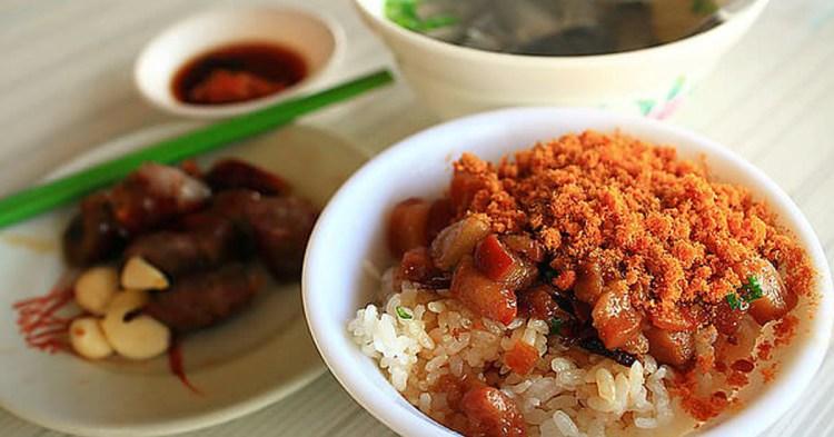 保安路的經典小吃,順天肉燥飯、燒肉飯、排骨酥湯(大菜市米糕城)