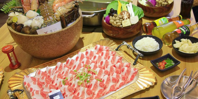 台南火鍋推薦~南洋海島風的「花花世界鍋物」口氣不小喔!超浮誇、超澎湃的食材就在這!