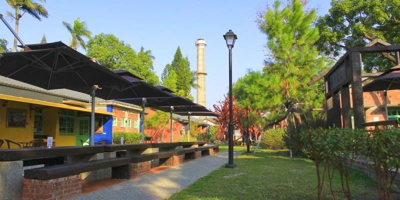 台南景點推薦,善化「深緣及水善糖文化園區」-老建築裏的火鍋店、咖啡廳、烘焙坊,好逛好拍又好吃~