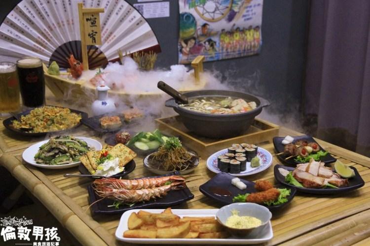 台南宵夜推薦~老屋裏的深夜食堂「喧宵居酒屋」-聚餐、小酌的最佳選擇!