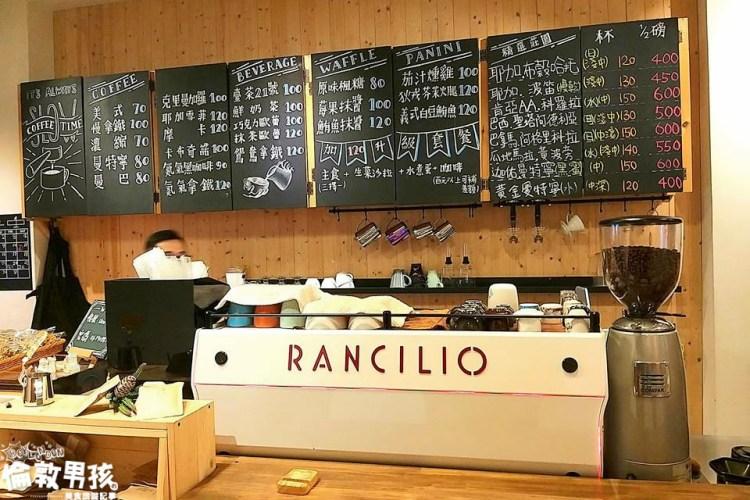 台南東區-藏身在崇德市場裏的咖啡館「慢咖啡」~