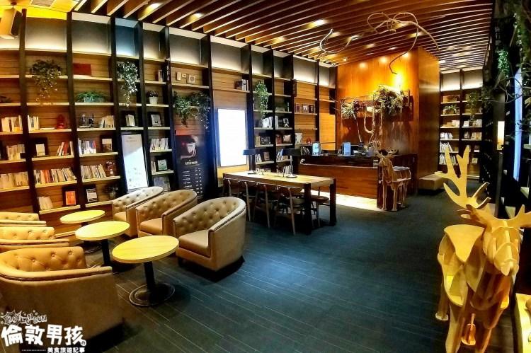 台南永康複合式餐廳推薦,適合聚餐、親子用餐的「異人館崑山店」