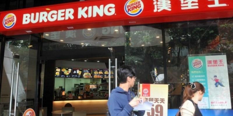 「漢堡王」真的要重返台南了?預計2020年五月在東區開幕!