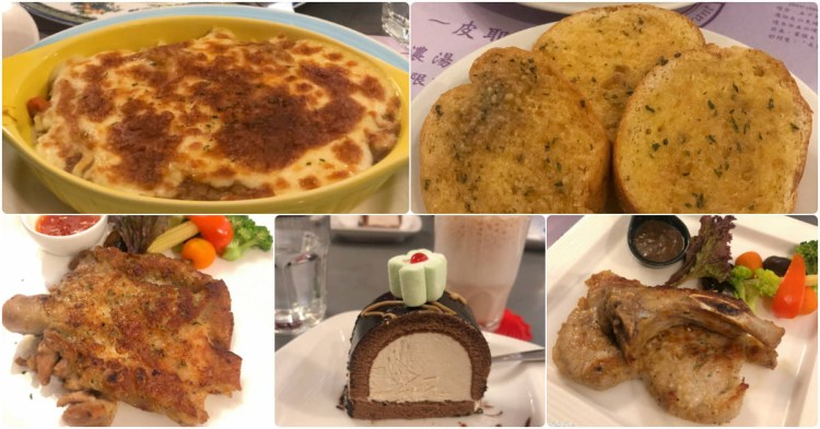 台南西餐廳推薦!府連路上的義式美食「皮耶諾異國料理廚房」~