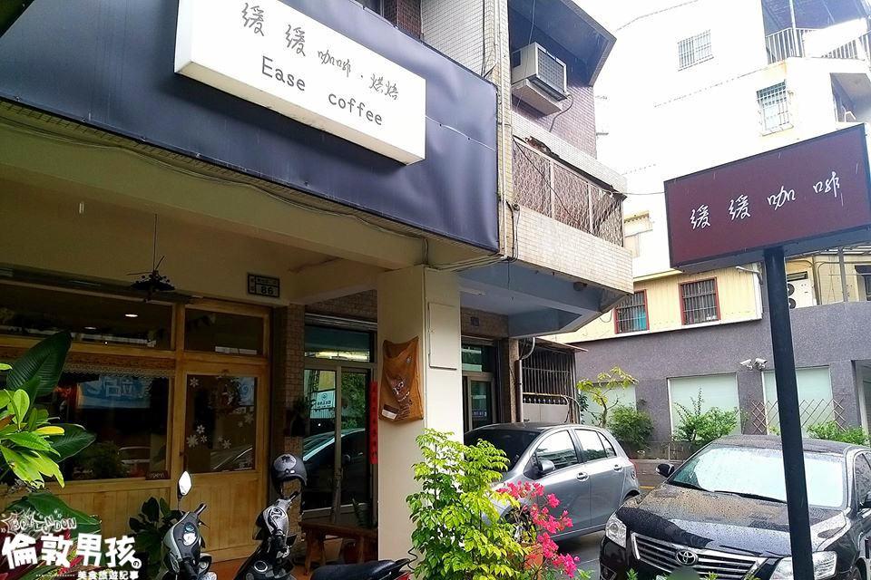 台南咖啡店推薦,溫馨鄉村風的「緩緩咖啡」在南紡購物中心附近