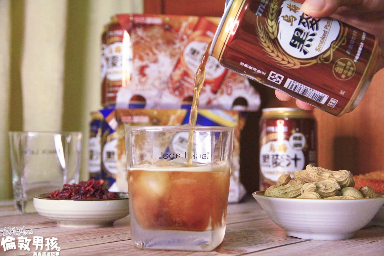 【無酒精飲料推薦】養身又健康的飲料,喝起來像啤酒,卻不含酒精~台酒生技的「原味黑麥汁、烏梅黑麥汁」!