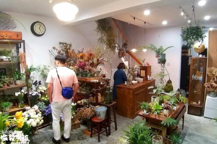 城市裏的小森林,老屋和植栽共生的「草器」,快來尋找適合自己房間、辦公桌的盆栽~