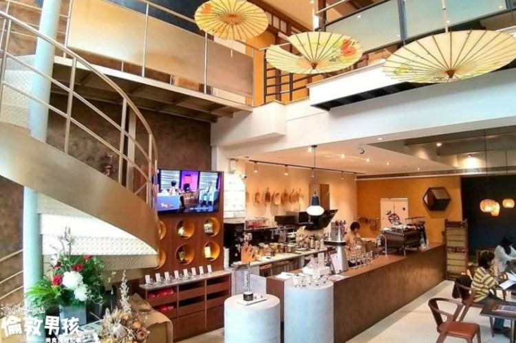 世界烘豆冠軍在台南開店!赤崁樓附近的質感日式咖啡館「握咖啡 Oh Cafe」享受下午茶~