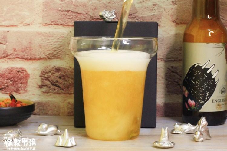 啤酒變得更香更醇?「Woo 醒酒杯」開箱,錫公仔與寬口設計的神奇魔力~