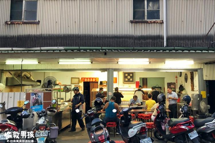 台南東區便宜便當店「凱英自助餐」經濟又實惠!用餐時段人潮爆滿~