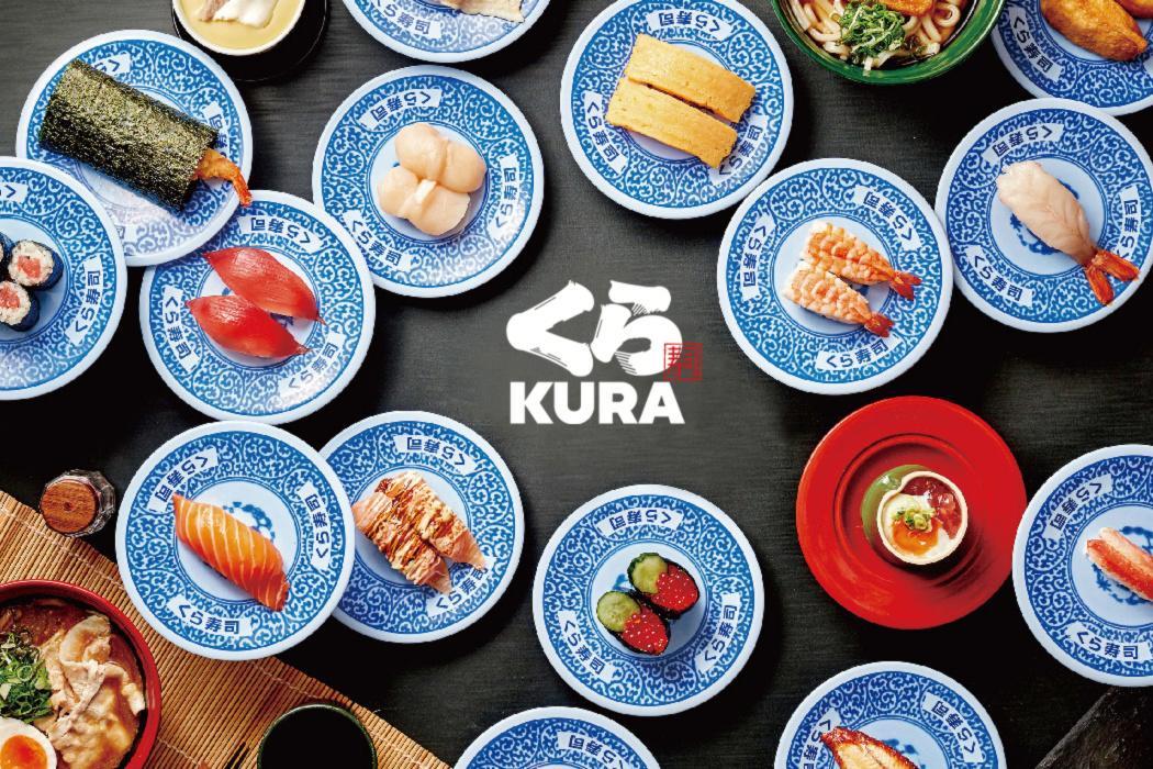 「藏壽司 Kura Sushi」台南首插旗!預計2020年九月在 Focus 盛大開幕~