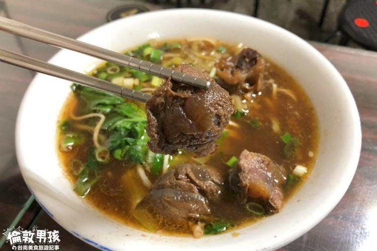 台南富農街老字號美食,飄香50年的「小老廣」紅燒牛肉麵、牛肉湯餃!