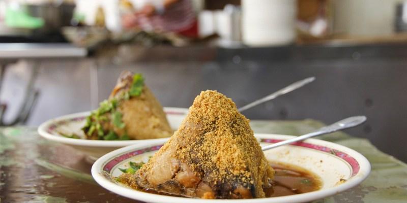 台南水仙宮起家~飄著月桃葉香氣85年的老字號粽子「海龍肉粽、菜粽」!