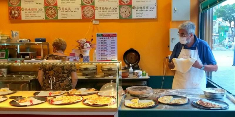 台南異國料理推薦,義大利阿伯「Marco Pizza 雅各的店」烤披薩、做義大利麵
