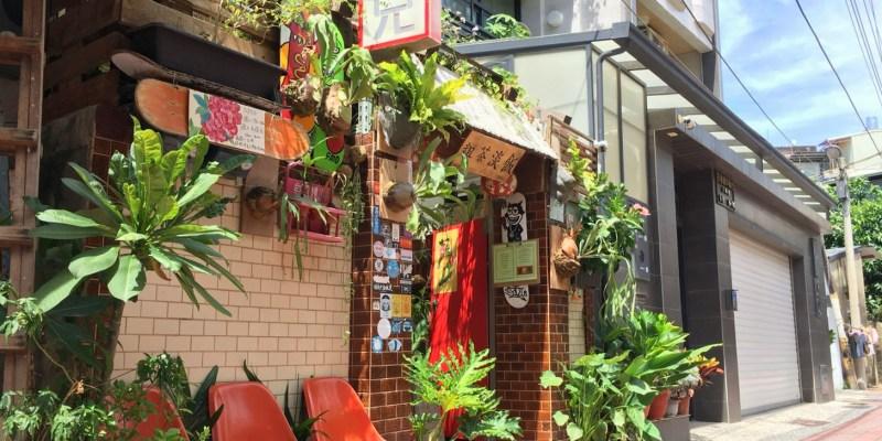 台南特色美食,從攤車起家的寵物友善餐廳「客兄 Hakka Bro」客家料理!