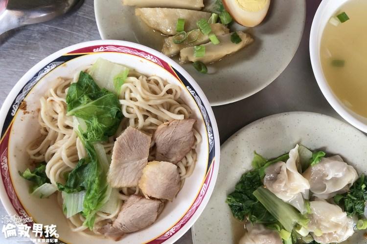 台南百年老屋沙茶古早味麵攤,飄香60年的「台南陸橋沙茶意麵」~