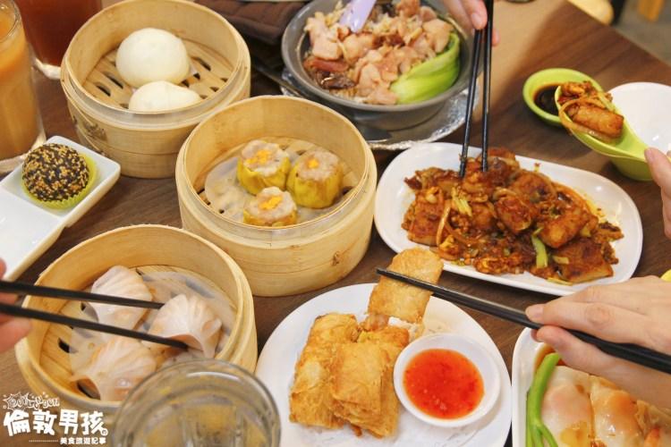 台南宵夜、聚餐新選擇!爆醬奶黃流沙包、奢華XO醬炒蘿蔔糕,就在「豪爺港茶」港式點心、飲料!