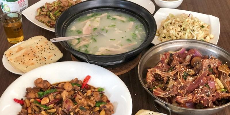 台南徐州菜推薦,回訪率超高的「大翟門」地鍋雞、羊蠍子,還有限時免費的羊肉湯!
