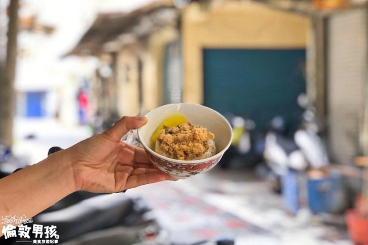 台南隱藏版小吃,飄香半世紀的銅板美食「精忠三村米糕」只要20元!