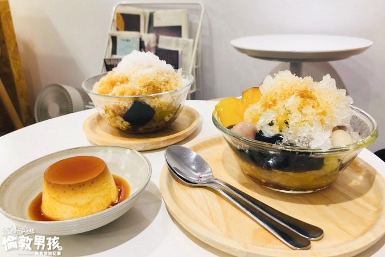 台南隱藏版冰品,藏身住宅區、俗又大碗的「美雪冰菓室」剉冰、手工布丁!