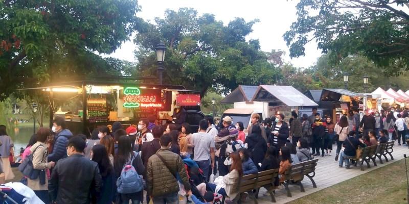 台南熱門景點,奇美博物館每年一度的盛大活動「聖誕週末」精彩回顧!