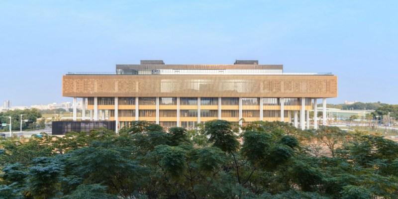 台南 永康 大橋重劃區 台南市圖新總館 24 小時取還書 閱之森親子共融公園