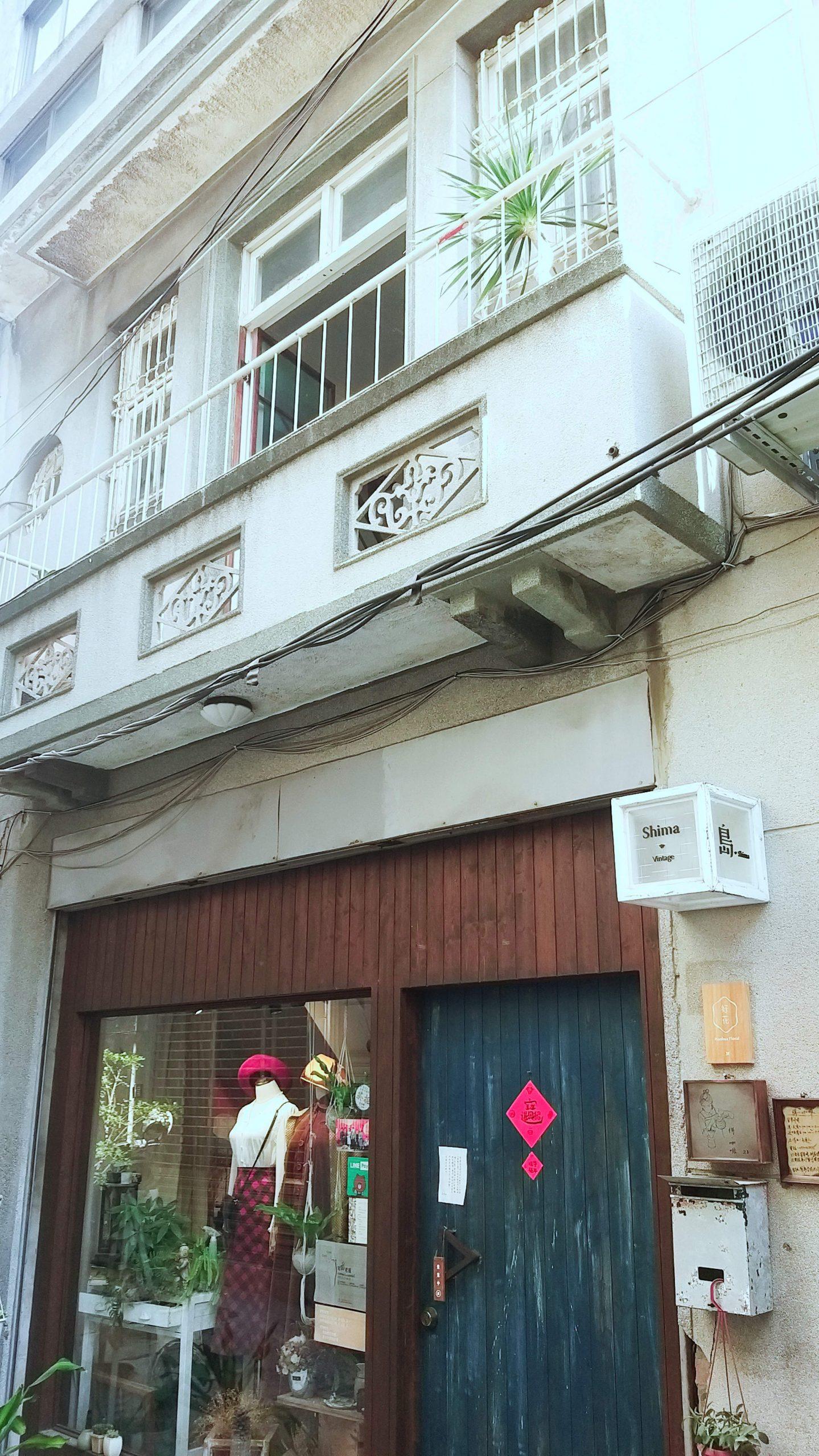 台南 老房子復古風格手沖咖啡館|栮咖啡