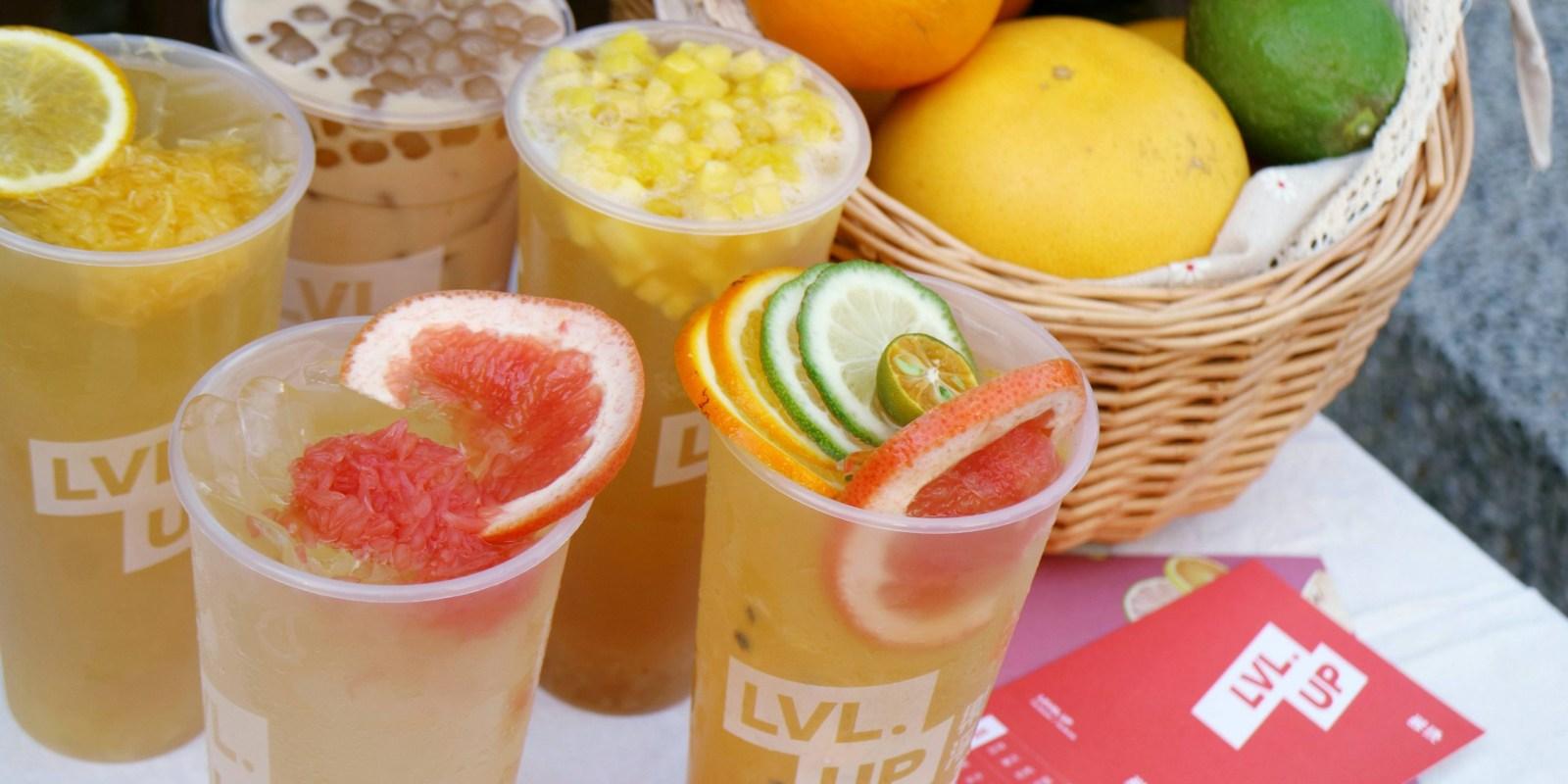 台南 民族路赤崁樓|樂浮茶飲 Level up|好喝茶飲與鮮榨果汁|手作Q彈黃金珍珠|風格質感手搖飲品