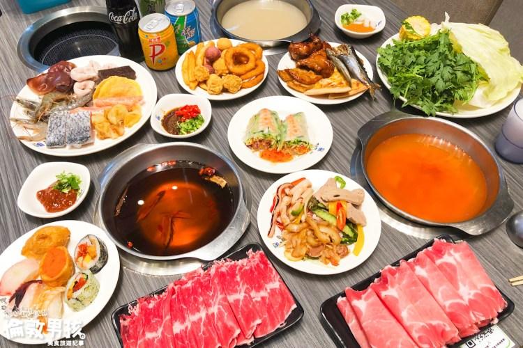 台南新營火鍋吃到飽推薦~讓人眼花撩亂的百種食材,極鮮火鍋新營店全新升級!