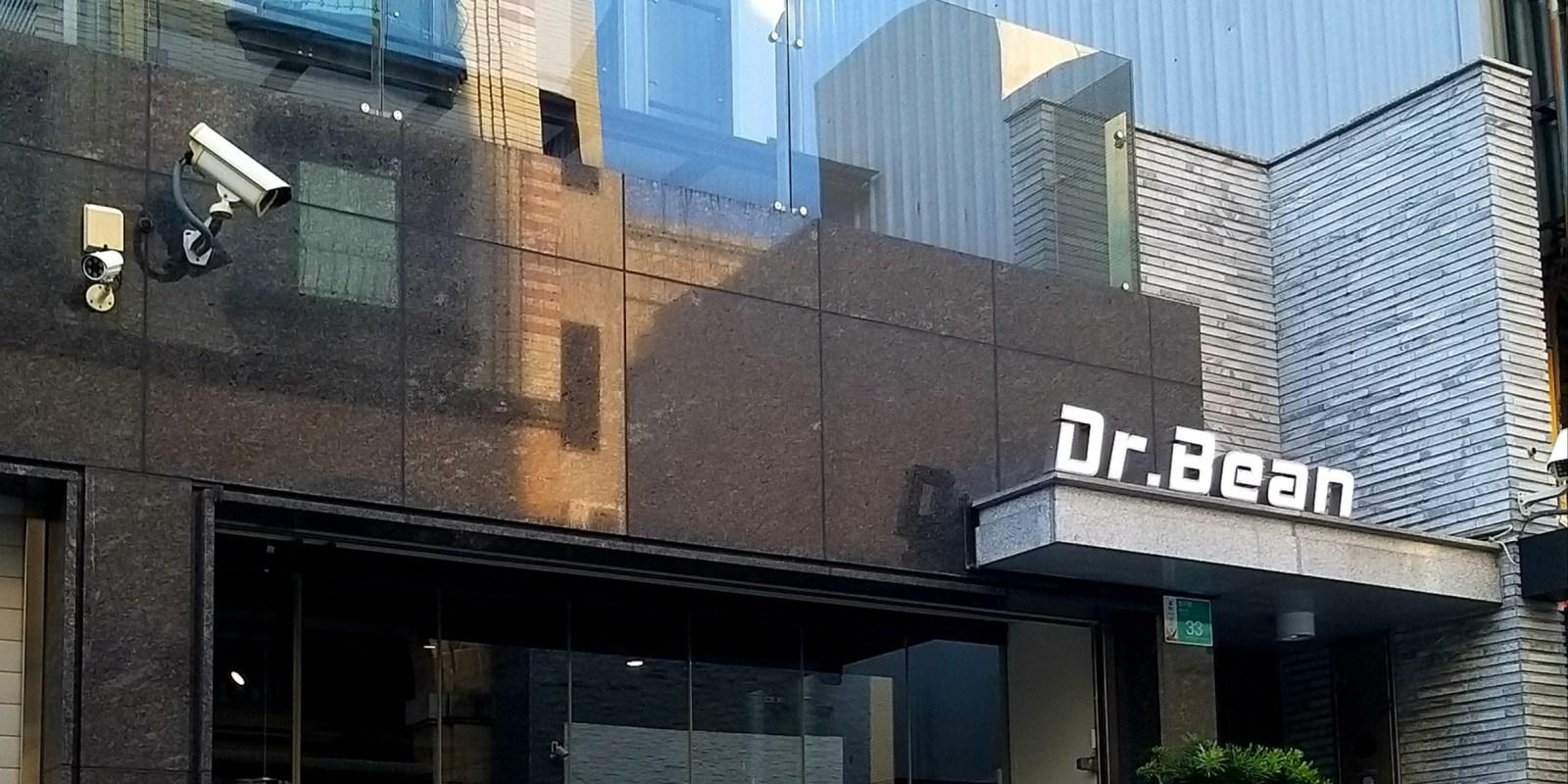 台南 安平區 Dr.Bean|ARTEFATTO|咖啡工作室|咖啡機維修