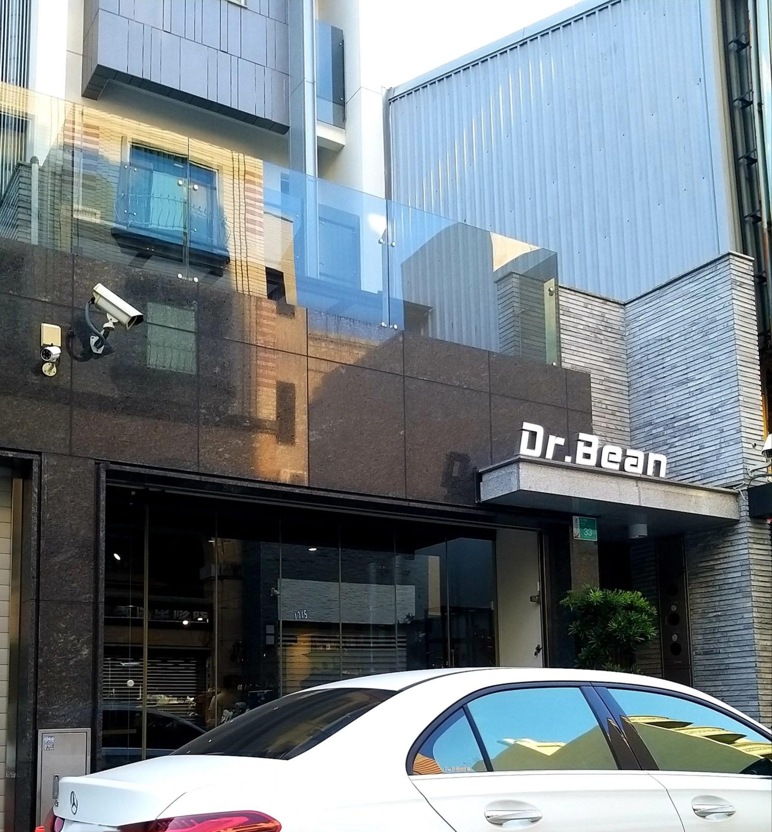 台南 安平區 Dr.Bean ARTEFATTO 咖啡工作室 咖啡機維修