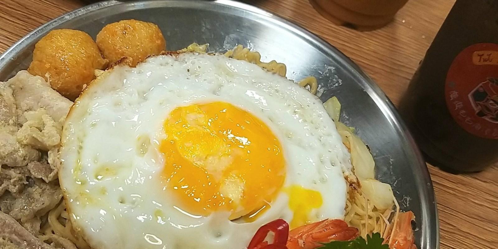 台南 中西區 龜龜毛毛南洋餐室 深夜南洋食堂~從攤車到店面