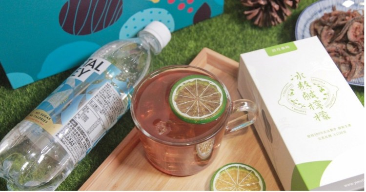 中秋節禮盒推薦「田月桑時」多重享受,檸檬風味飲超誘人,送禮自用兩相宜!