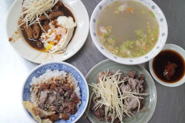 原國華街的「國華街.彬肉燥飯」 ,傳統的台南味-肉燥飯、虱目魚、土魠魚鹹粥