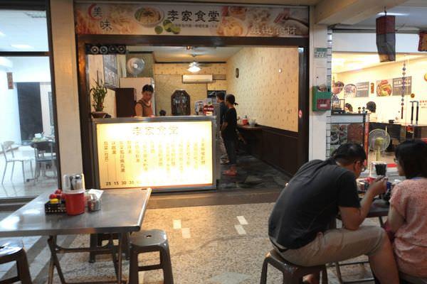 台南民生路上的特色意麵-李家食堂的「檸檬乾麵」!