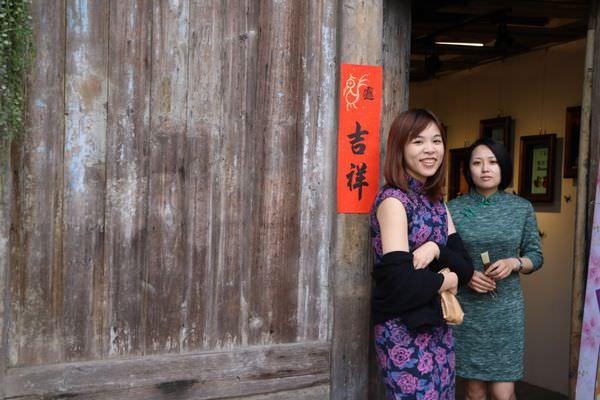 [台南 安平] 到京都穿和服已經落伍了~到台南穿旗袍才是時下最in的行程啦!!