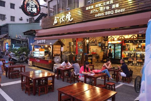 台南燒烤,合伙燒,座位有戶外及半露天兩種,日式燒烤一食入魂!