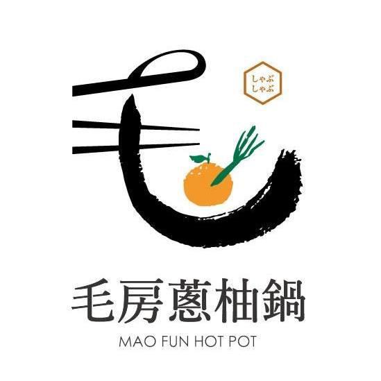 【台南火鍋】 毛房 蔥柚鍋 冷藏肉專門!日式清麗湯頭~老房子裡的溫暖火鍋,精選肉品海鮮&小農食材的精彩協奏曲